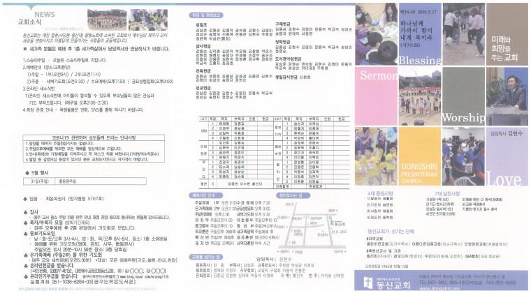 e4b7c8085794345659ca402e79b28f9f_1589595